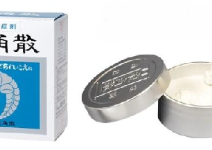 日本必買神藥【龍角散】
