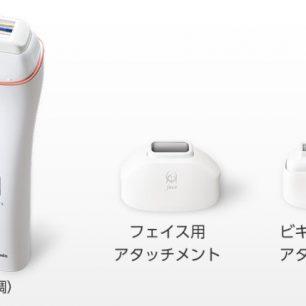 Panasonic 無線光學美體除毛儀 ES-WH95