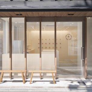 製作個人專屬的原創梅酒與梅糖漿♥京都梅體驗專售店「蝶矢」開幕囉~