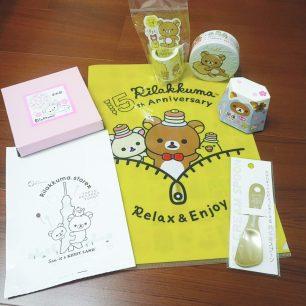 懶懶熊Rilakkuma15周年☆東京晴空塔Rilakkuma Store戰利品介紹♪