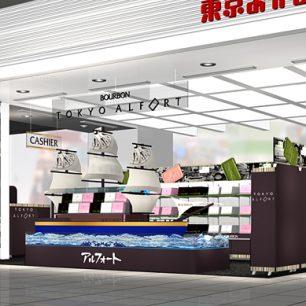 「Alfort帆船巧克力餅乾」東京試售快閃店☆特別造型的TOKYO ALFORT by Alfort雙口味