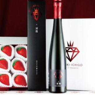 選用高檔草莓與知名日本酒製造♡數量限定利口酒「MIGAKI-ICHIGO×浦霞  純米大吟釀」
