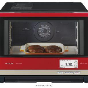 HITACHI最新水蒸氣烘烤微波爐「健康主廚MRO SV3000」