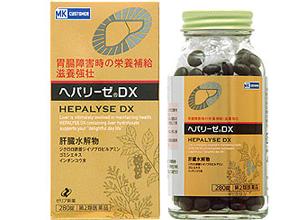 ゼリア新薬工業 ヘパリーゼDX(肝藥)