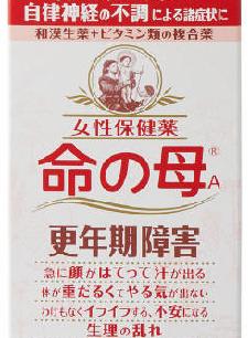 日本必買神藥【小林製藥 命之母】