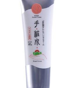 手妝水護手霜【自然之都 小玉商店】