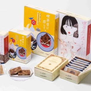 盤飾甜點專售「銀座葡萄之木」x 雜誌『Hanako』聯名合作☆「喫茶店に恋して。(戀上喫茶店)」