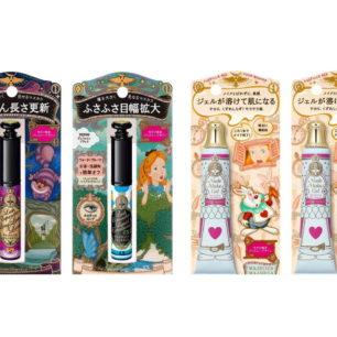 日本開架品牌♡戀愛魔鏡♡5月21日起數量限定販售!迪士尼『愛麗絲夢遊仙境』特別包裝彩妝品