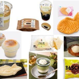 日本3大便利商店☆7-11、全家、LAWSON精選4大系列共10款熱銷推薦甜點♡