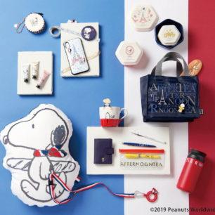 「Afternoon Tea LIVING」x「 PEANUTS」多款法式風情聯名商品2019年7月10日開賣!