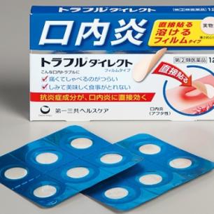 口內炎貼片 第一三共health care  Traful direct