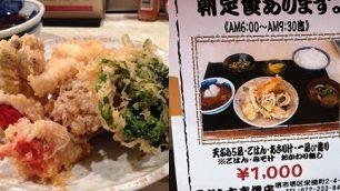 推薦您到大阪必吃的日式早餐